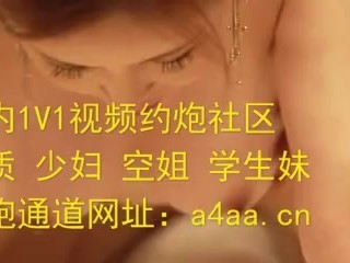 Swag極品少婦 The hottest youthfull femmes in China 341